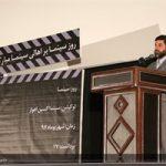 استاندار خوزستان گفت: ساخت شهرک سینمایی و خانه سینما در اهواز به منظور کمک به هنرمندان را پیگیری می کنم
