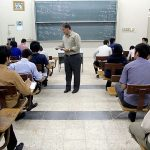 آیین نامه متوازن سازی مقاطع تحصیلی تدوین شد.