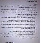 مرتضی فولادی معاون عملیات حراست صنعت نفت ایران شد