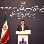 مدیرعامل شرکت نفت و گاز پارس: افتتاح طرحهای پارس جنوبی، آینه تمامنمای خودباوری، تخصص و صلاحیت متخصصان ایرانی است