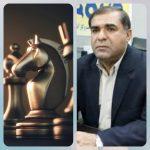 مشکلاتشرکت ملی حفاریمات یک شطرنج باز حرفه ای