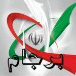 مهلت ۶۰ روز ایران به کشورهای باقیمانده در برجام برای عمل به تعهدهای نفتی