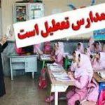 تعطیلی مدارس برخی شهرهای خوزستان