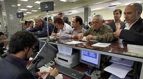 برای ایام باقی مانده تا پایان نوروز ساعت کاری بانکها و ادارهها تغییر می کند؟