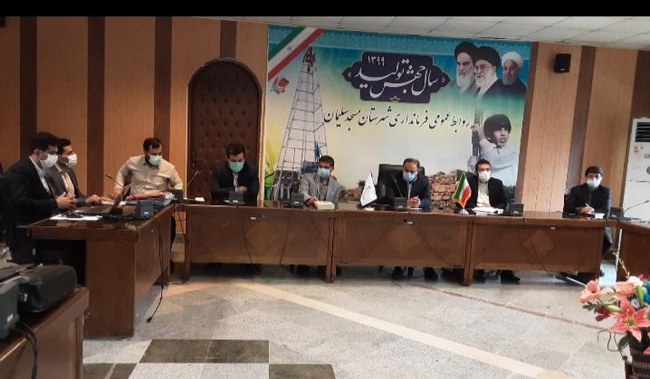 با حضور فرماندار مسجدسلیمان؛ برگزاری جلسه بررسی ساخت و سازهای غیرمجاز در شهرستان مسجدسلیمان