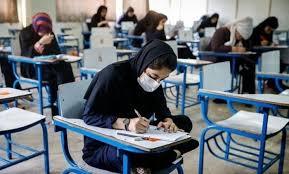 امکان مشاهده سوابق تحصیلی کنکوریهای ۱۴۰۰ فراهم شد