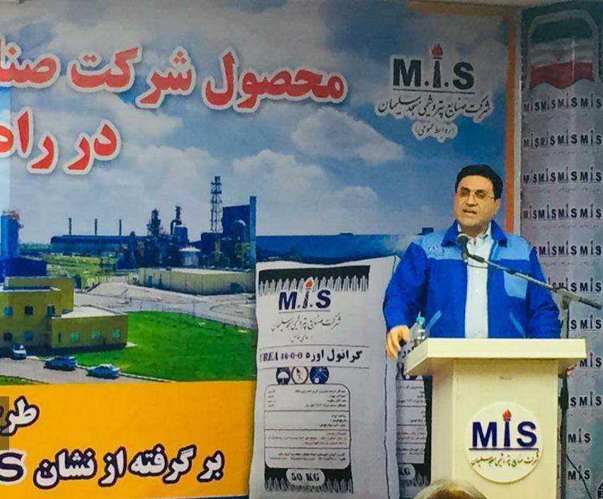 مدیرعامل شرکت پتروشیمی مسجدسلیمان:تولید روزانه بیش از ۵ هزار تن اوره و آمونیاک در پتروشیمی مسجدسلیمان